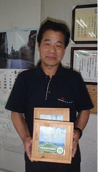「根子岳」写真展会場から草原募金を預かりました!_a0114743_11575461.jpg