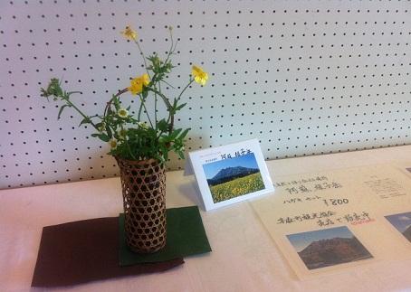 「根子岳」写真展会場から草原募金を預かりました!_a0114743_11583940.jpg