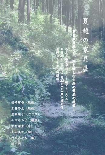f0197943_1815040.jpg