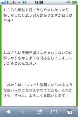 b0136045_883157.jpg