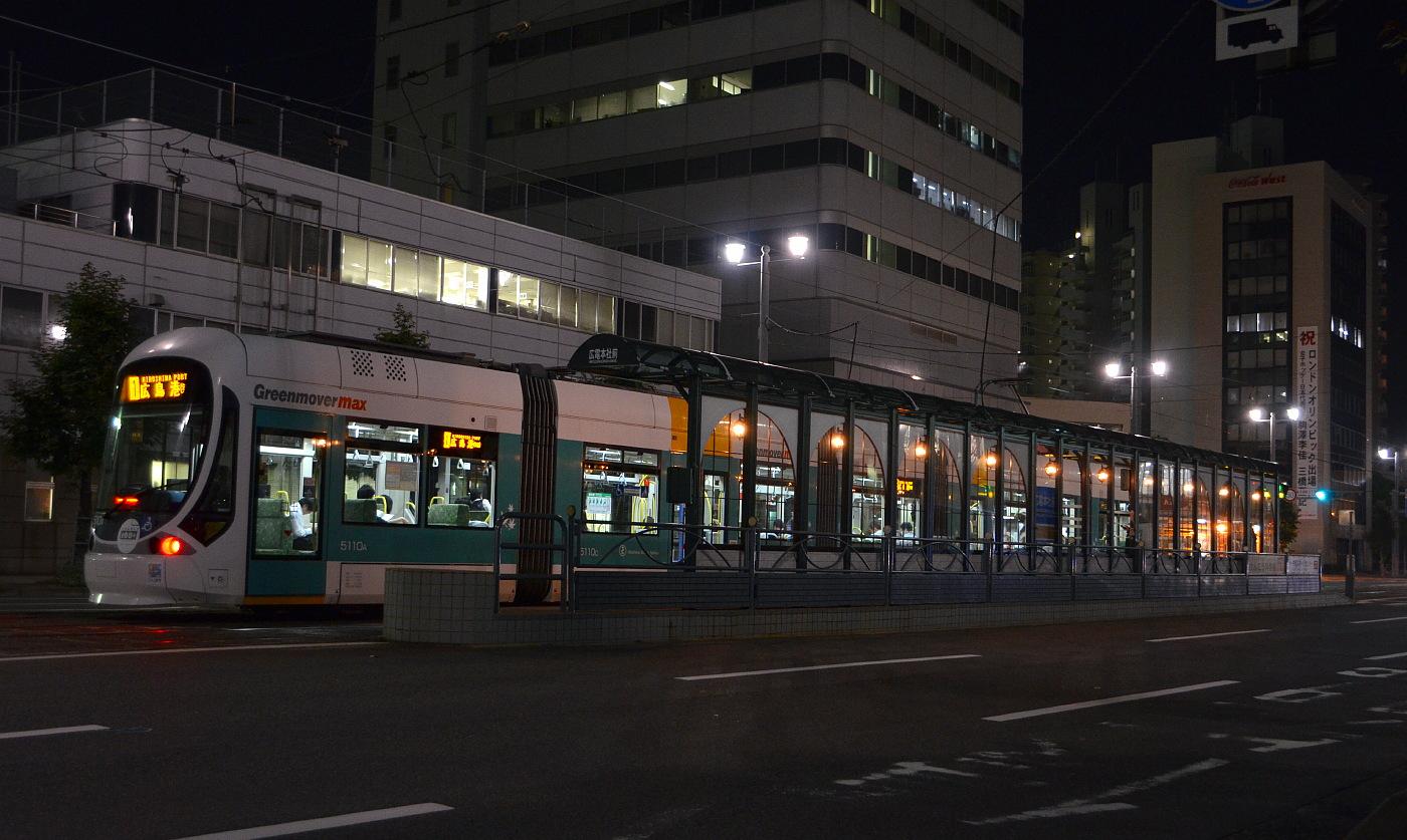 広電電車レストラン設置工事_a0251146_2218387.jpg