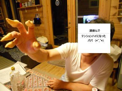 f0205149_1434471.jpg