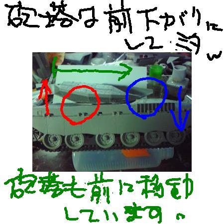 e0162050_7314037.jpg