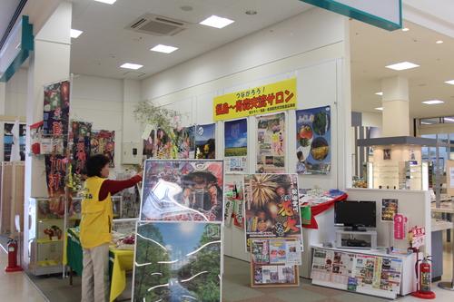 つながろう! 福島~青森交流サロンを開設中_f0237658_15203.jpg