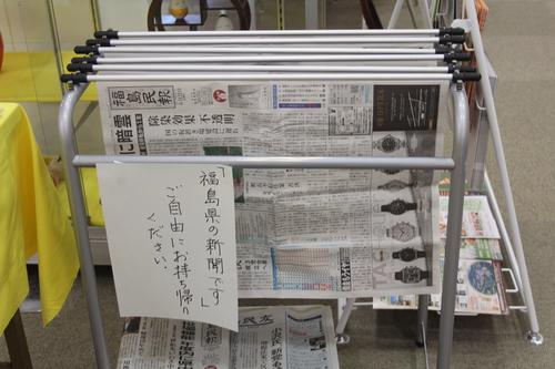 つながろう! 福島~青森交流サロンを開設中_f0237658_1532881.jpg