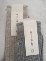 中川政治七商店さんのもの入荷しました。_e0199564_17484748.jpg