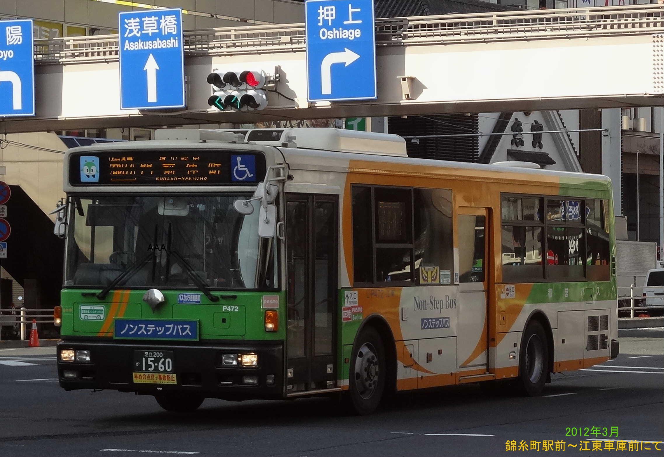 b0149766_20105295.jpg