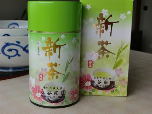 新茶_a0125981_21144671.jpg