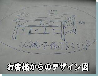 f0185981_149447.jpg