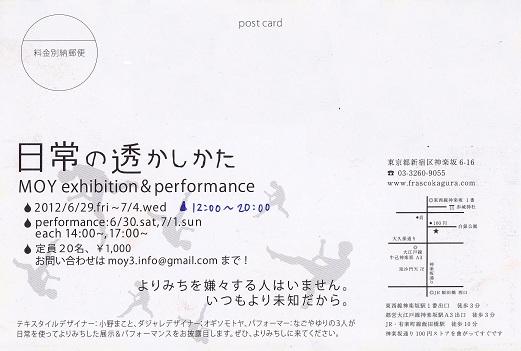 e0074382_2012432.jpg