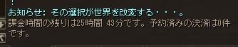 c0151483_21122298.jpg