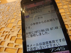 e0150989_7505249.jpg