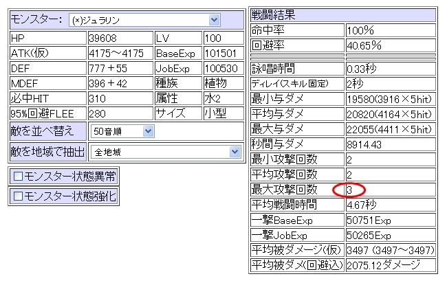 c0224791_15503934.jpg