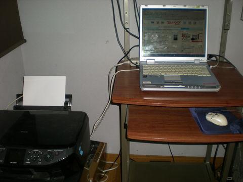 f0053392_200143.jpg