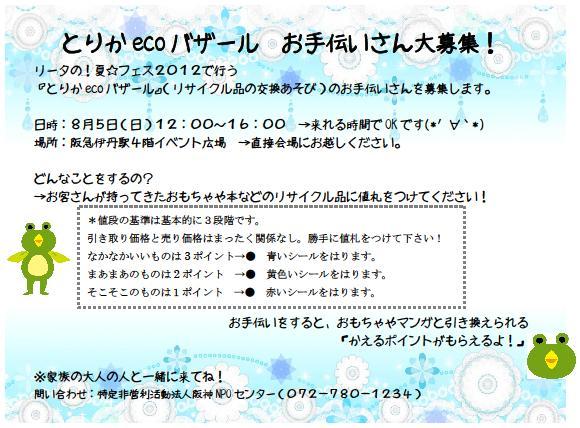 b0087598_19134140.jpg