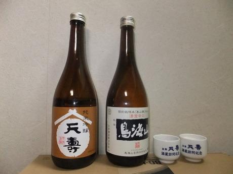2012.6.16 鳥海の酒蔵「天壽」を楽しむ_c0242406_0311243.jpg