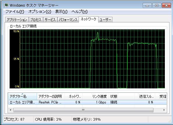 SSD は仮想環境で実力を出すか SUSE+XEN で検証してみた_a0056607_14235730.jpg