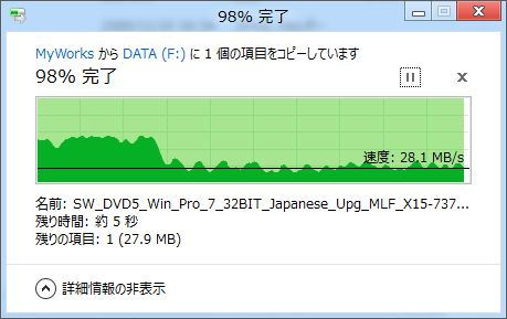 SSD は仮想環境で実力を出すか SUSE+XEN で検証してみた_a0056607_14273744.jpg
