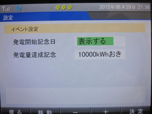 b0245008_22513842.jpg