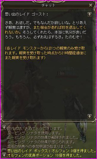 b0062614_1115310.jpg