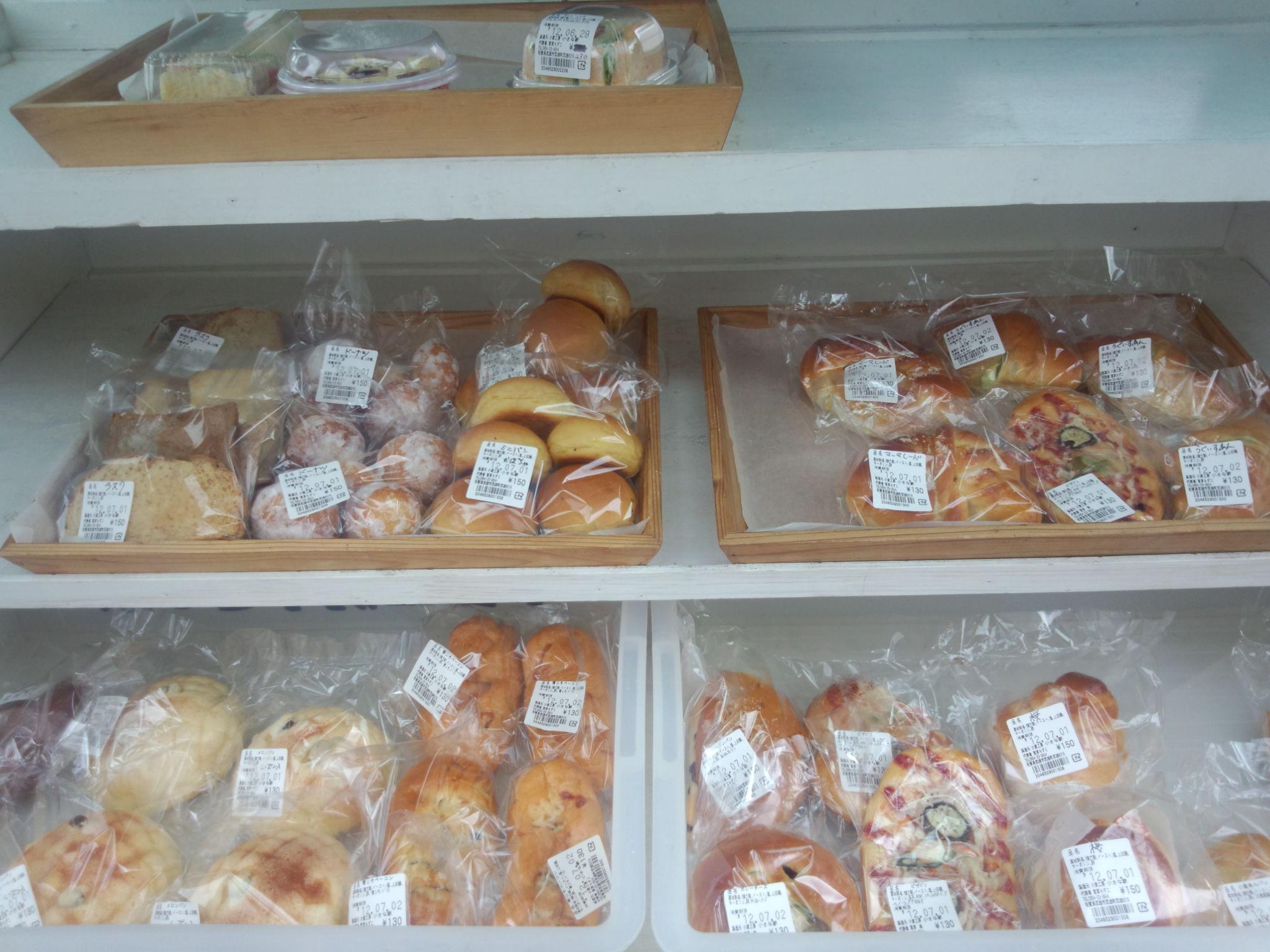 まずまず売れたパン _d0150722_15434315.jpg