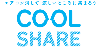 COOL SHARE _c0120834_18225171.png