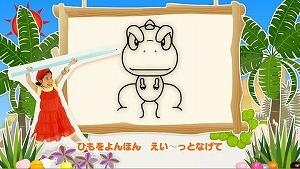 熊田胡々がテレビ東京系列にて放送中のTVアニメ「GON-ゴン-」のエンディングテーマを担当し、CDデビュー_e0025035_14112664.jpg