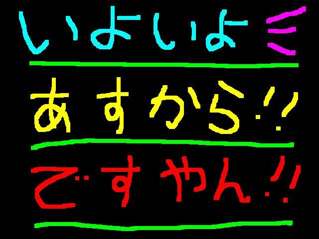 f0056935_192538.jpg