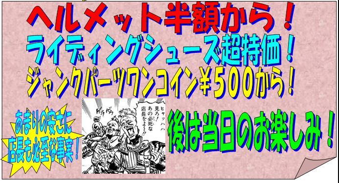 f0056935_19441047.jpg
