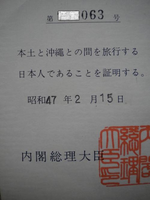 d0261038_13463978.jpg