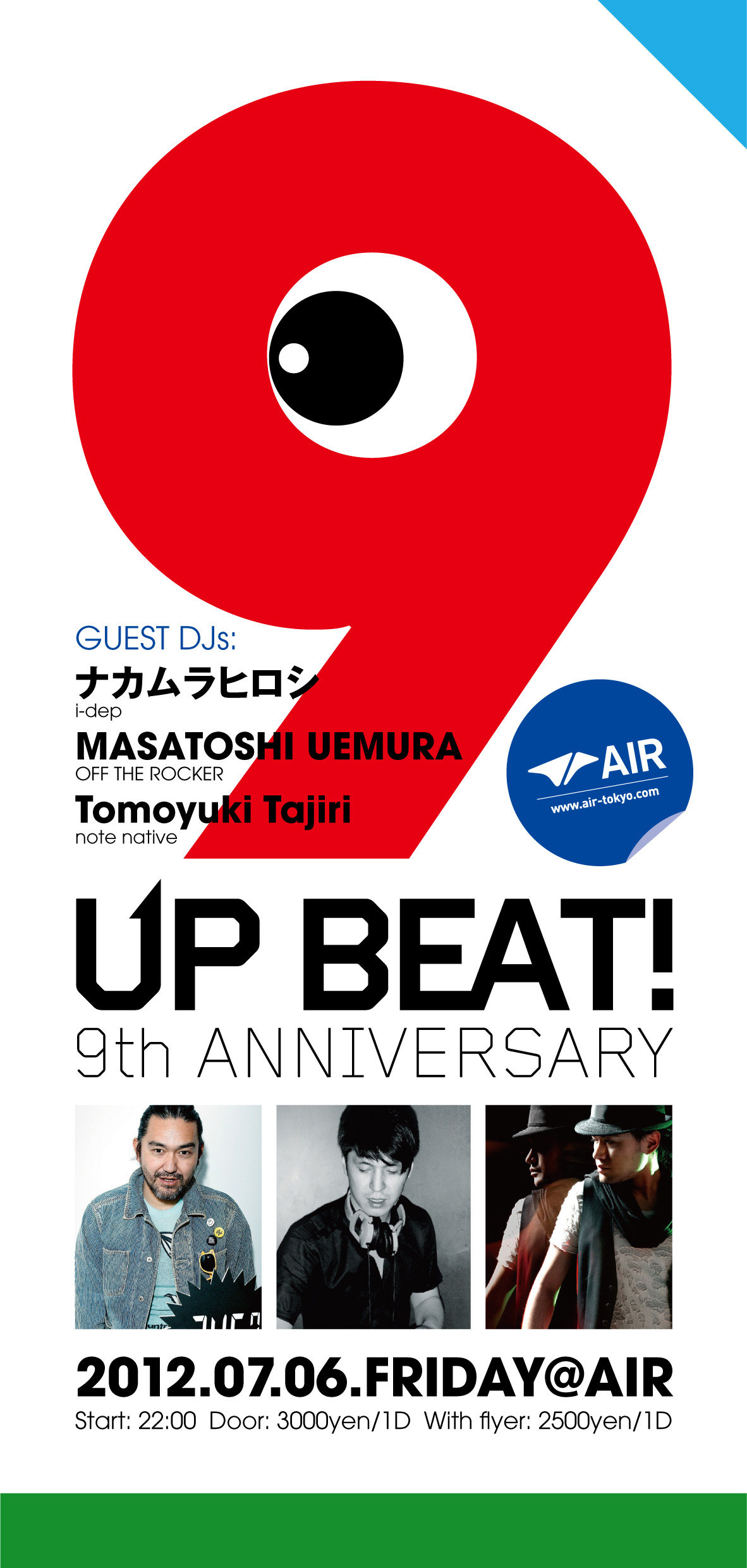 UP BEAT! 9th ANNIVERSARY SPECIAL@ AIR!!!_f0142044_0382444.jpg