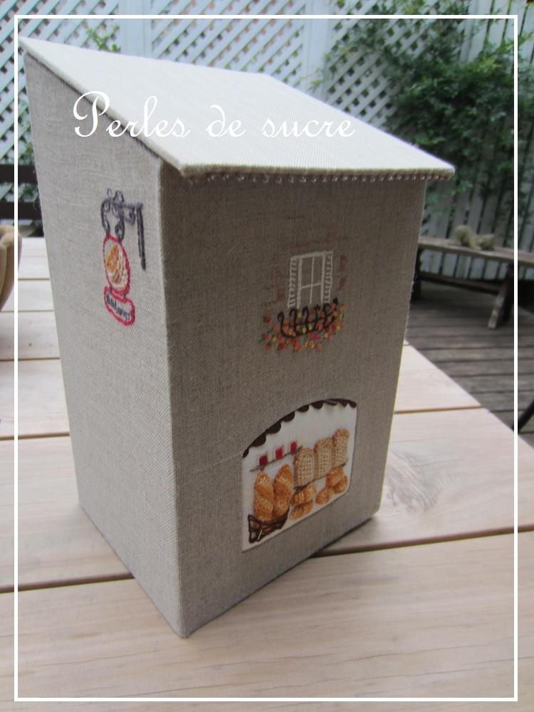 パン屋さんのおうち型レターラック_f0199750_23283464.jpg