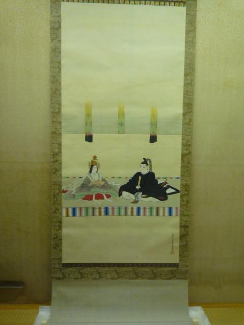お城の帯に導かれて?松山城へ。_f0181251_16122541.jpg