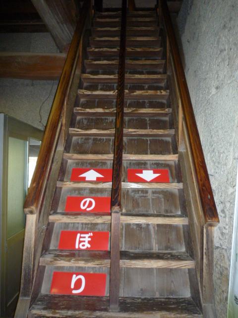 お城の帯に導かれて?松山城へ。_f0181251_1642056.jpg