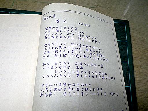 f0156359_22125212.jpg
