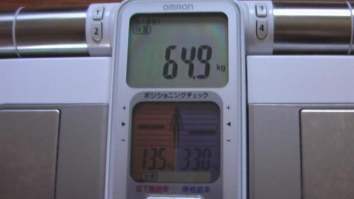 b0208961_96465.jpg