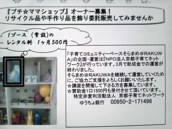 a0221063_1259492.jpg