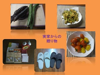 f0209271_16441416.jpg