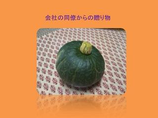 f0209271_16443332.jpg