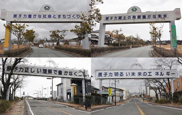 日本は「原発推進教」のマインドコントロールから脱したのか?_e0171573_14332100.jpg