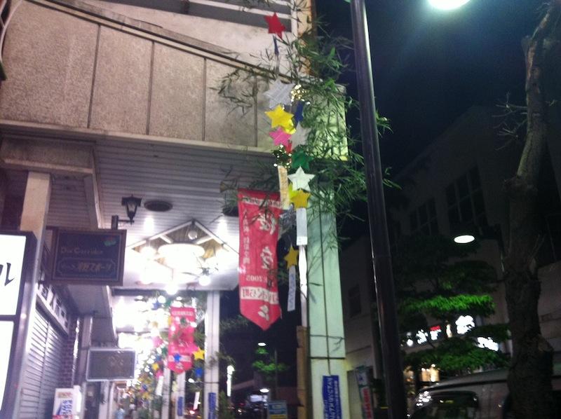 2012・七夕祭り_c0131878_13225592.jpg