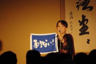 やなせななさんコンサート in 大満寺   6/17・日_a0274383_18192145.jpg