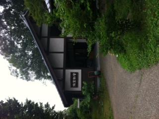 日本昭和村へ行ってきました!_d0178587_12303139.jpg