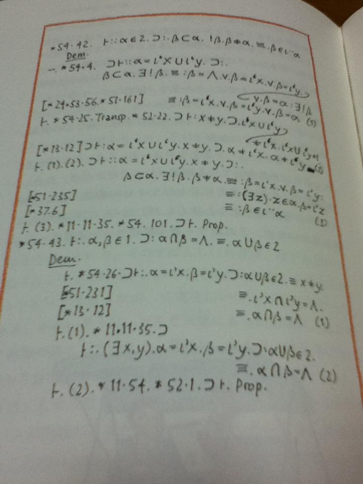 1+1=2を証明する_d0164691_77402.jpg
