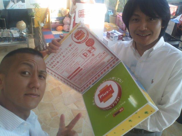 ランクル TOMMY札幌店☆6月29日!!タンドラご成約!_b0127002_1112592.jpg