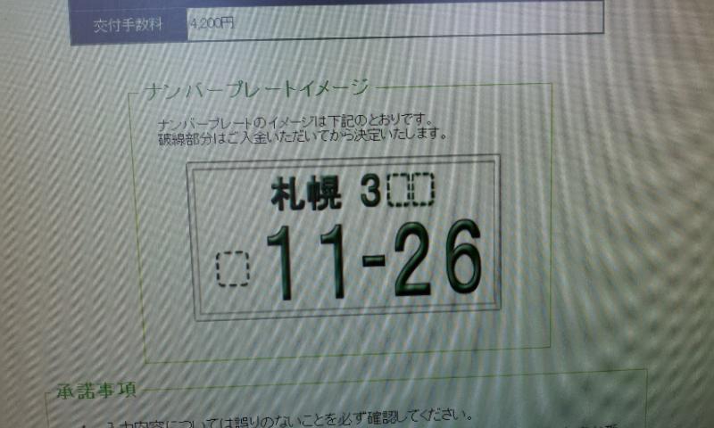 ランクル TOMMY札幌店☆6月29日!!タンドラご成約!_b0127002_1164588.jpg