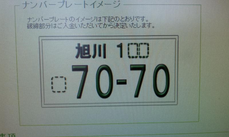 b0127002_2045554.jpg
