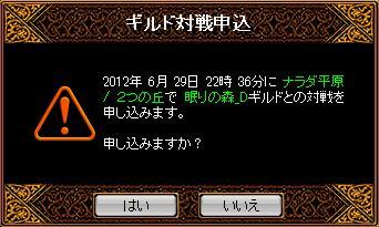 d0081603_117313.jpg