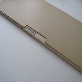 私の本だなから 5.6月 ~オリベッティ 「コンセプト アンド フォルム」~_c0138704_22505316.jpg