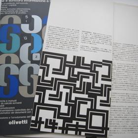 私の本だなから 5.6月 ~オリベッティ 「コンセプト アンド フォルム」~_c0138704_22545773.jpg